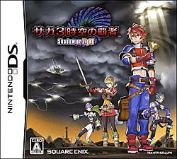 SaGa 3 - Jikuu no Hasha - Shadow or Light