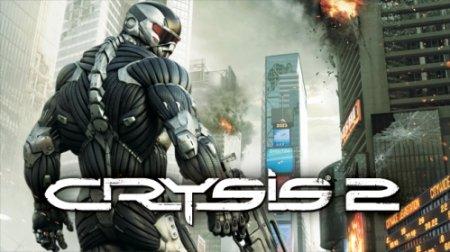 Прохождения к игре Crysis 2