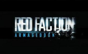 Прохождения Red Faction: Armageddon