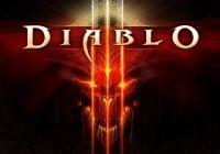 Прохождение игры Diablo 3