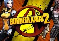 Прохождение игры Borderlands 2