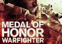 Прохождение игры Medal of Honor: Warfighter