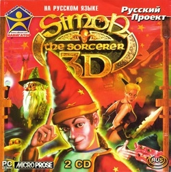 Simon the Sorcerer 3D